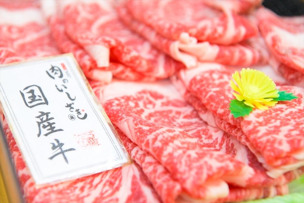 肉のいしざき