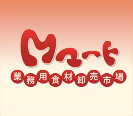 half_mmart_banner